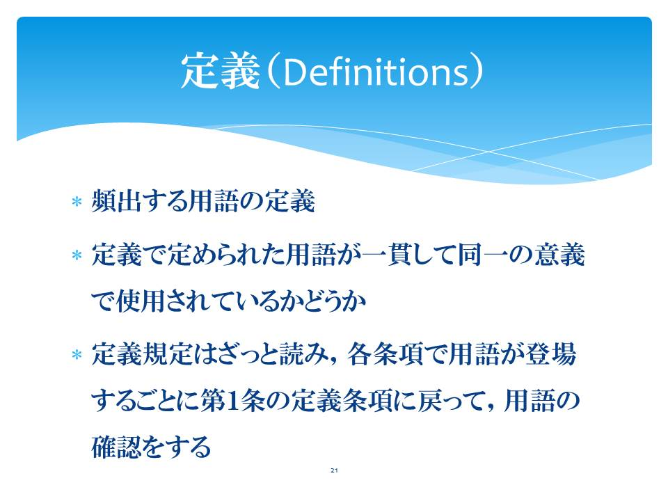 スライド21ei.JPG