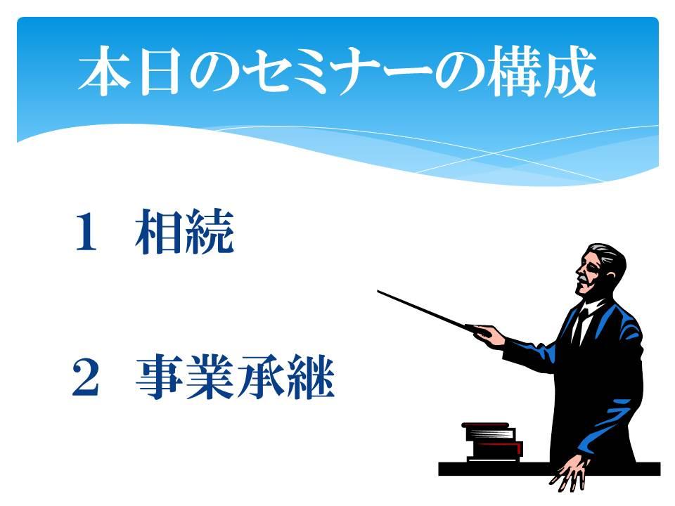 スライド4_1.JPG