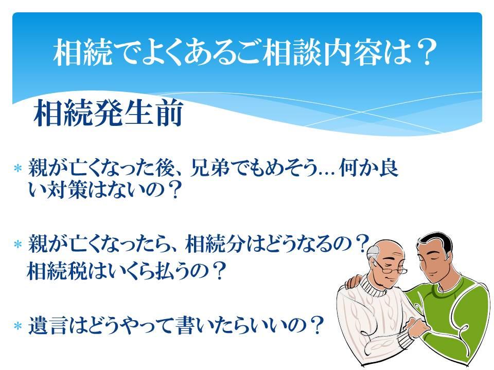 スライド6_1.JPG
