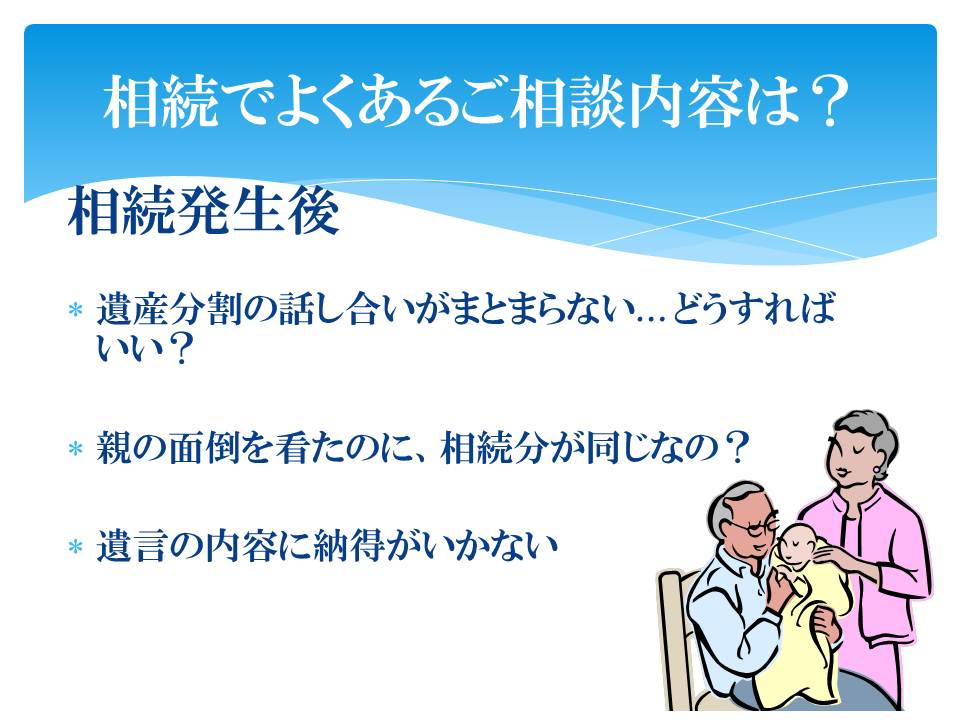 スライド7_1.JPG