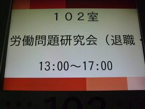 DSCF0427.JPG